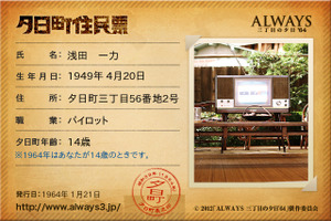 Alwyays3_card