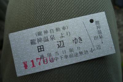 P1080961