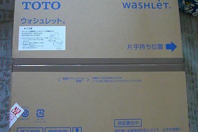 P1110176