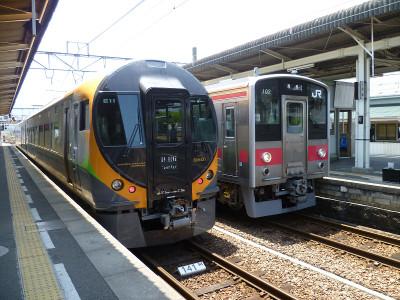 P1110068