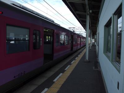 Imgp0311