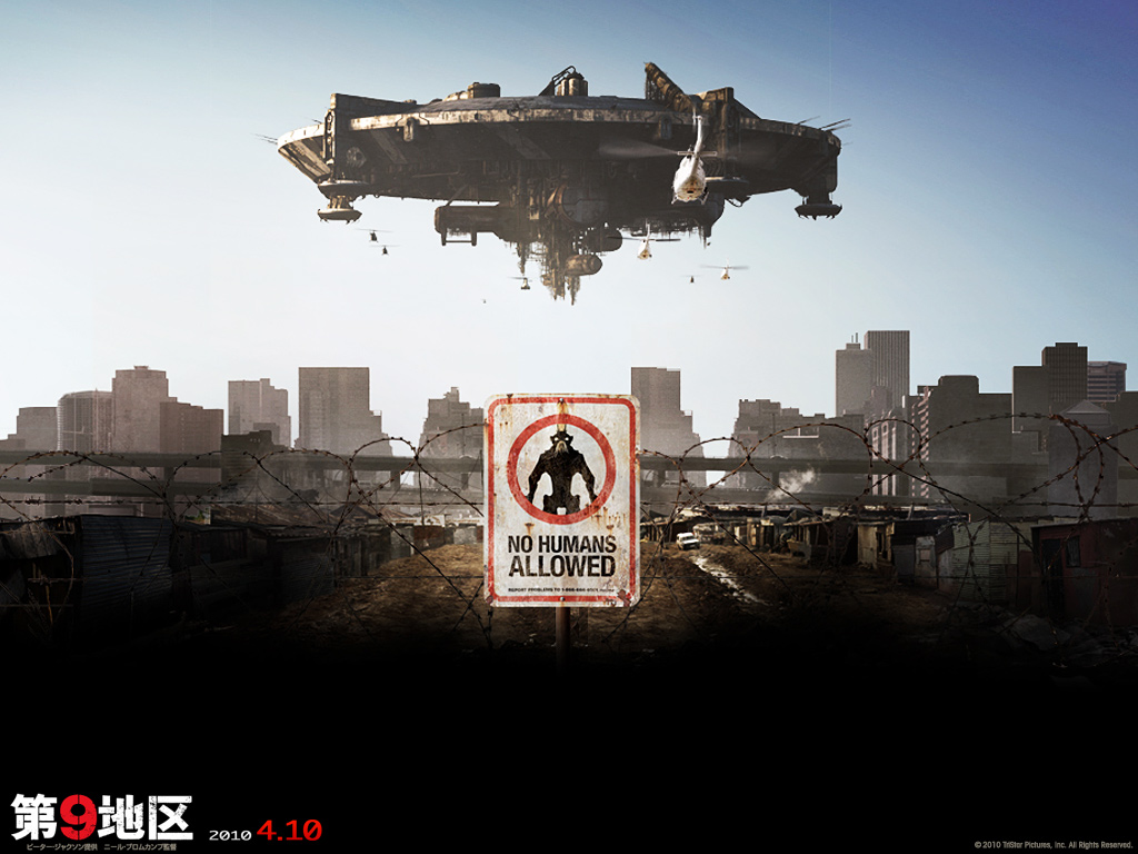 District9_wallpaper02_1024x768