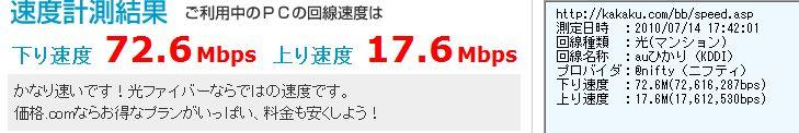 Hikari5